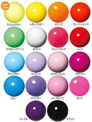 Palle per ginnastica ritmica Sasaki modello Gym Star realizzate in caucciù naturale verniciato disponibili in 18 colori e omologate dalla Federazione Internazionale di  Ginnastica