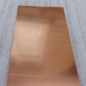 Natural Copper Sheet