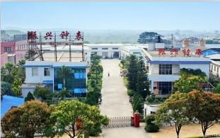 This is our wall clock factory on Zhangzhou city,Fujian province ,China。Our factory have establish more 20 years。