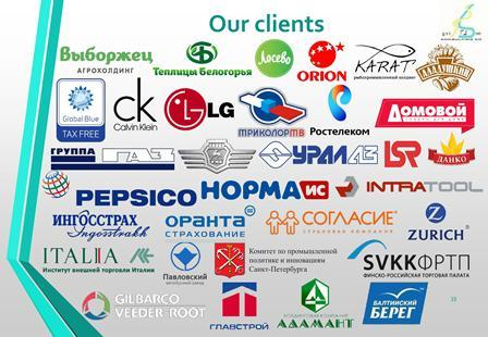 Our customers of market research in Russia - international companies:   PepsiCo, LG, Global blue, GILBARCO REEDER-ROOT, Orion, Zurich, Knauf,Calvin Klein  and many others.
