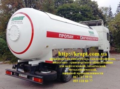 Tanker , container for liquefied gas