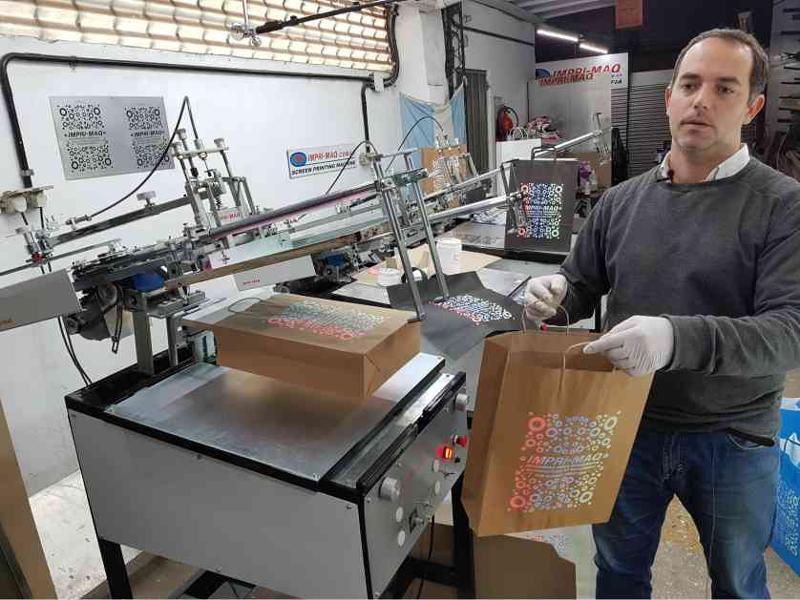 impresora de bolsas de papel craft semi automatica