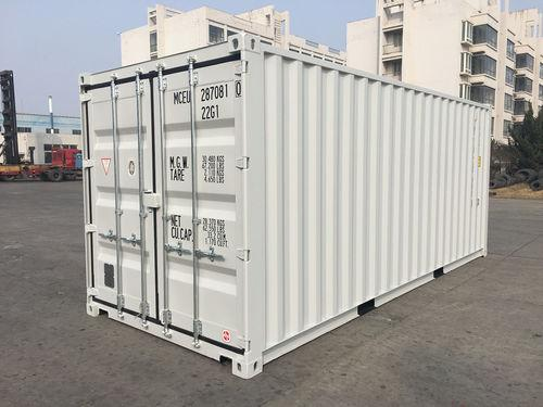 20' Standard Seecontainer