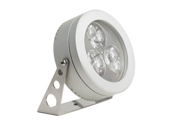 Otero LED spotlight
