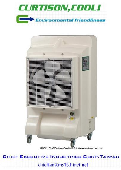 CURTISON,COOL! more effective than fan