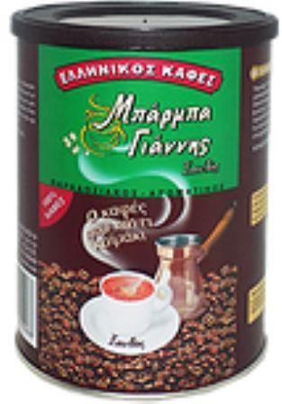 Greek in 3 different qualities 1) Greek blond coffee. 2) Turkish coffee. 3) Greek dark coffee. We can give the follow packages of each quality: - Bag of 500gr. - Metal box of 150gr - Metal box of 300g