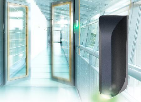 Soluciones de control de acceso a través de lectories de proximidad RFID.