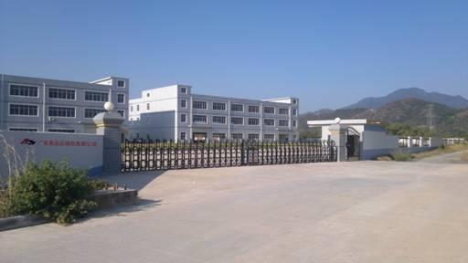 Guangdong Greatcool Compressor Co.,Ltd.