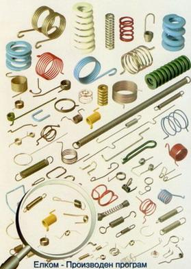 We manufacture simple and complex types of springs, compression springs, colorful, spring stretching, twisting and specific forms, using special machining and methods