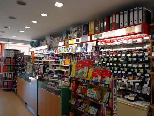 Aquí puedes ver la tienda física, de donde salen los productos de la tienda online a cualquier punto de la península