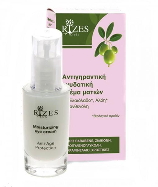 Anti Wrinkle Eye Cream With Olive Oil, Aloe Vera & Panthenol by Rizes Crete
