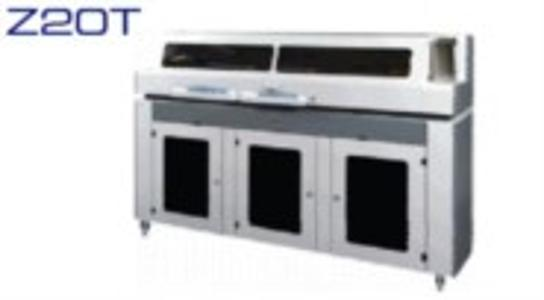 MATICA Z20T Card Issuance System