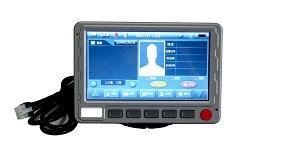 RS232 GPS navigation device