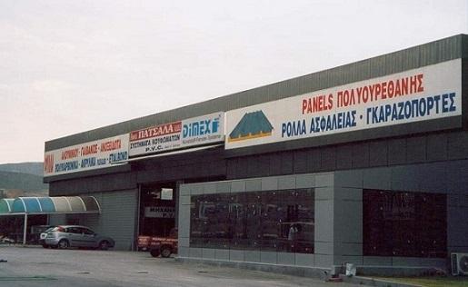 Company premises (1)