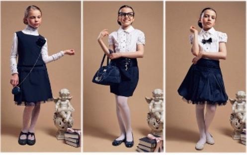 В наличии огромный ассортимент школьной одежды. Низкие цены. Фабричные цены