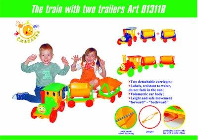 Train with sands set, multiply vagons