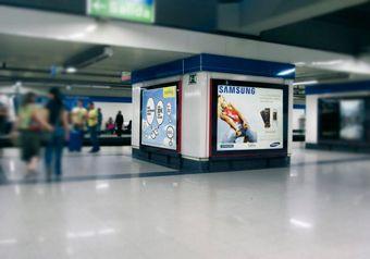 Cartelería en papel jet 150 x 200 cm en el metro de Madrid