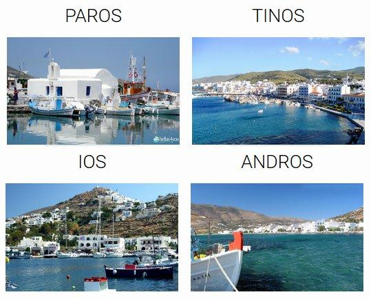 Welcome to Greece. Travel across the nicest place and let the charm of beauty captivate you.                                    http://hellas4you.com/greece-2/cyclades/
