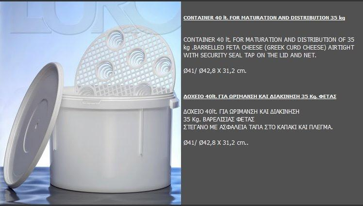 Container 40 lt. for maturation and distribution of 35 kg barreled feta cheese (Greek curd cheese ) our products are produced from from polypropylene pp – copolymer (ppco) suitable for food products