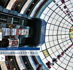 BASHUNDHARA CITY MALL
