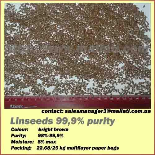 Colour:	bright brown