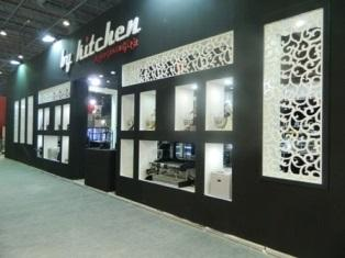 HOSTECH EXHIBITION (2014)