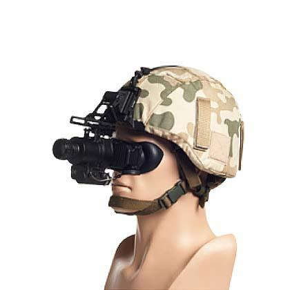 Night vision goggles NPL-2 is a small, lightweight night vision device designed for the observation of land in poor visibility and at night. It is equipped with additional source of an infrared light.
