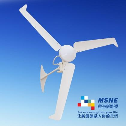 Our Selling Product-Wind Turbine
