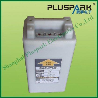 High Voltage pulse capacitor 1uF 30kV