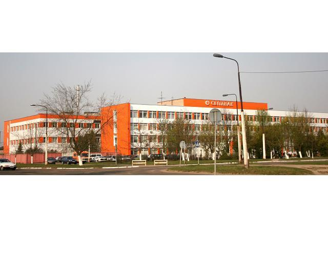 Administrative Building Svitanak