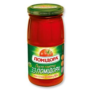 Tomato paste 480 g., 25% Brix