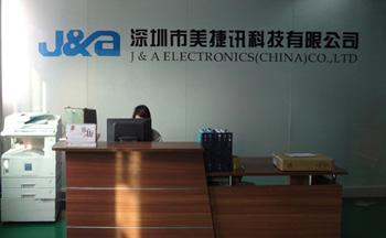 Factory Reception Desk
