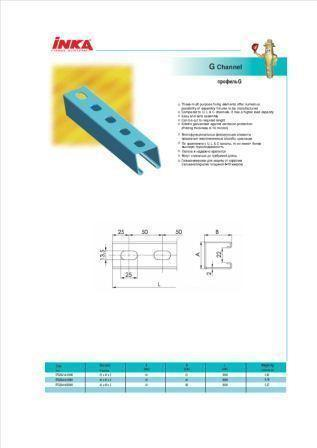 THESE MULTI PURPOSE FIXING ELEMENTS OFFER NUMEROUS POSSIBILITY OF ASSEMBLY FİXTURES