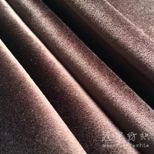 Velvet Polyester Fabric for Slipcovers