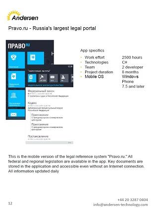 """The mobile version of the legal reference system """"Pravo.ru."""" All federal and regional legislation are available in the app. Key documents are stored in the application. All information updated daily"""