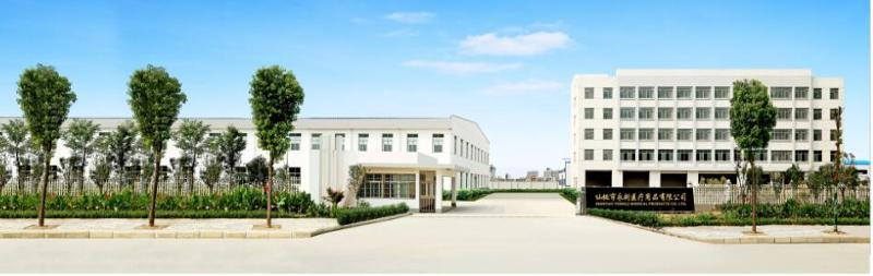 we have four manufactures, three in Xiantao, One in Zhongxiang, this one is the parent company in Xiantao