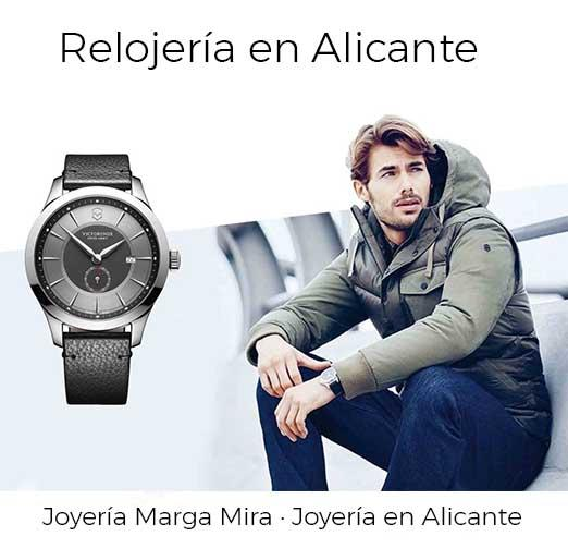 Planning to visit Alicante and looking the best places to go shopping watches in Alicante? then visit Joyería Marga Mira. Discover Swiss Made Watches and more gift ideas at Relojería Marga Mira