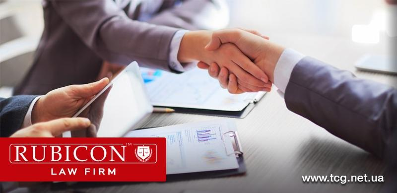 The Law Firm Rubicon provides legal services in Ukraine