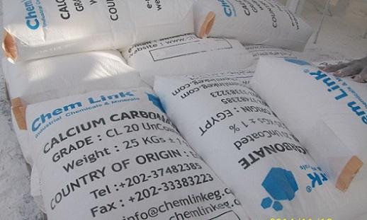 We offer premium calcium carbonate powder extracted from finest LimeStone Quarries.
