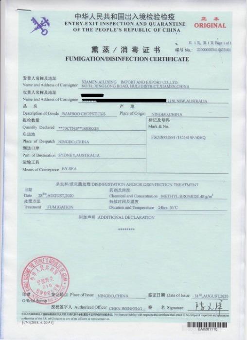 Fumigation Certificate