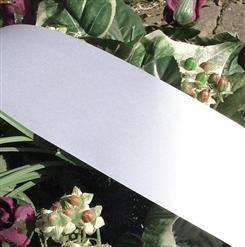 Ruban textile blanc