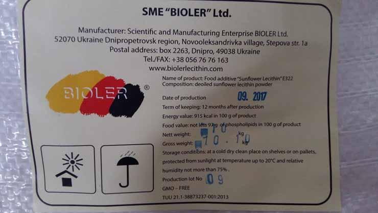 Packaging info- label