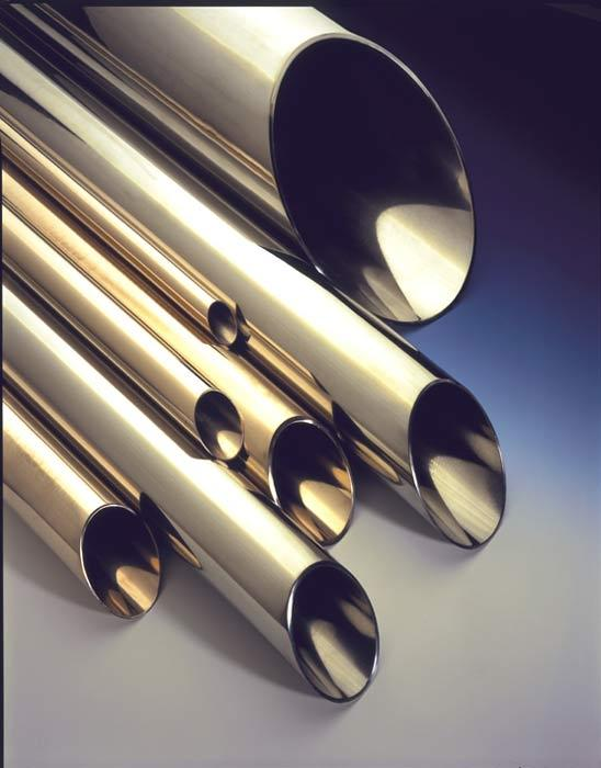 COPPER NICKEL TUBES for anticorrosion properties