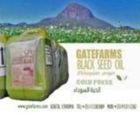 Black Seed Oil Ethiopian Origin