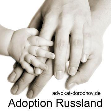 russisches Adoptionsrecht, Anwalt für russisches Adoptionsrecht, adoption Russland, adoption aus Russland, kind in Russland adoptieren, adoptieren Russland, russisches recht, anwalt-russland, russisch