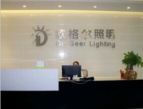 Shenzhen Ou Geer Lighting Co., Ltd