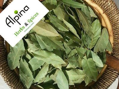 Place of Origin: Turkey, Characteristic, Green leaves, strong aromatic ,mediterranean taste