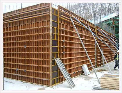 Film Plywood For Formwork