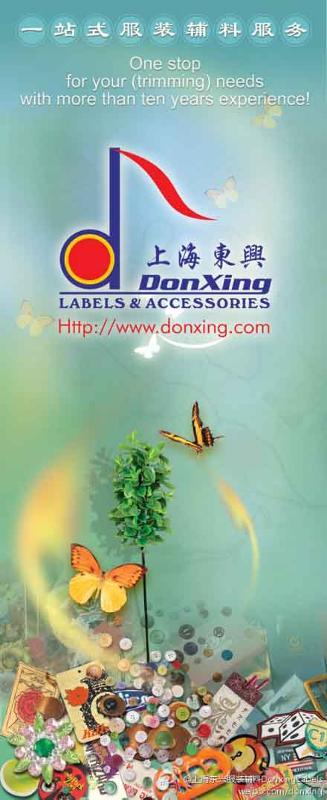 Donxing Label