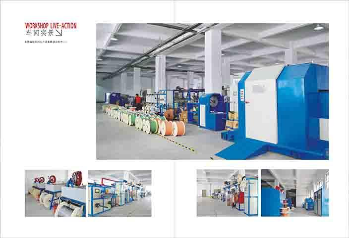 We have our own factory,many kinds of machine for different products and produce procedure.